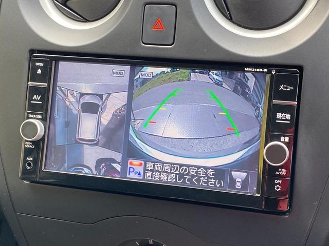 X ブレ-キサポ-ト付 360°カメラ 後期モデル ドラレコ連動純正ナビ 車線逸脱警報 実走7773キロ 下取1オーナー 禁煙車 後期モデル デジタルインナーミラー アイドリングストップ スマートキー2個(2枚目)