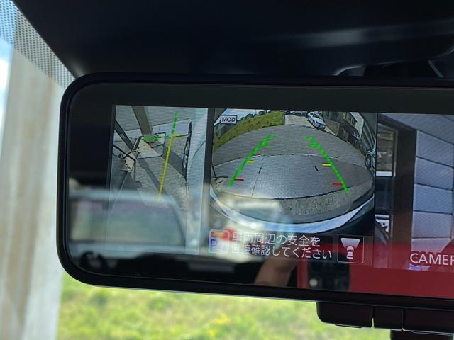 X ブレ-キサポ-ト付 360°カメラ 後期モデル ドラレコ連動純正ナビ 車線逸脱警報 実走7773キロ 下取1オーナー 禁煙車 後期モデル デジタルインナーミラー アイドリングストップ スマートキー2個(4枚目)