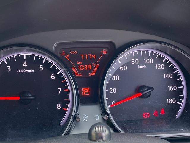 X ブレ-キサポ-ト付 360°カメラ 後期モデル ドラレコ連動純正ナビ 車線逸脱警報 実走7773キロ 下取1オーナー 禁煙車 後期モデル デジタルインナーミラー アイドリングストップ スマートキー2個(14枚目)