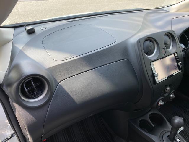 X ブレ-キサポ-ト付 360°カメラ 後期モデル ドラレコ連動純正ナビ 車線逸脱警報 実走7773キロ 下取1オーナー 禁煙車 後期モデル デジタルインナーミラー アイドリングストップ スマートキー2個(47枚目)