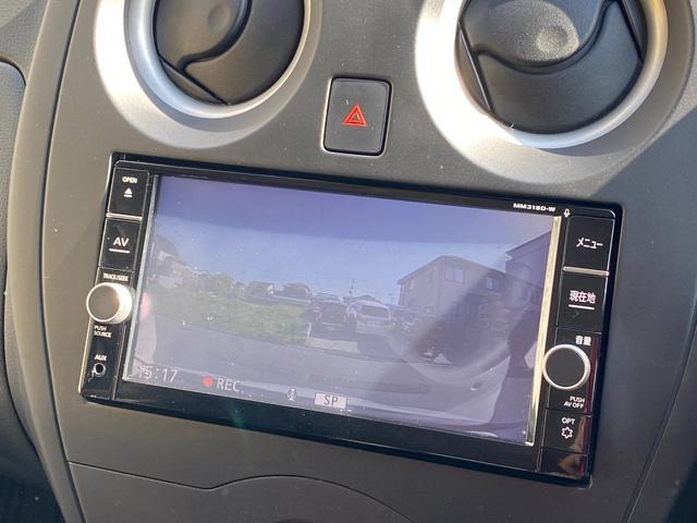 X ブレ-キサポ-ト付 360°カメラ 後期モデル ドラレコ連動純正ナビ 車線逸脱警報 実走7773キロ 下取1オーナー 禁煙車 後期モデル デジタルインナーミラー アイドリングストップ スマートキー2個(78枚目)