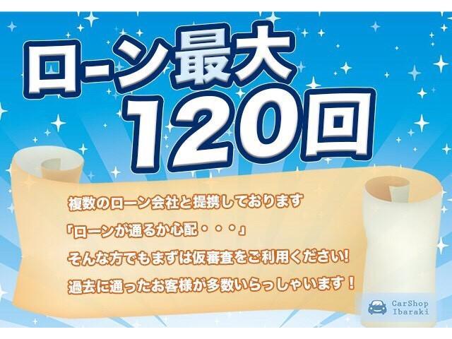 J 下取1オ-ナー 禁煙車 カロッツェリアRZ900ナビ 地デジ BTaudio CD再生 DVD再生 SD再生 ブレーキサポート付 プライバシーガラス ディーラーメンテナンスパック実施車両(11枚目)