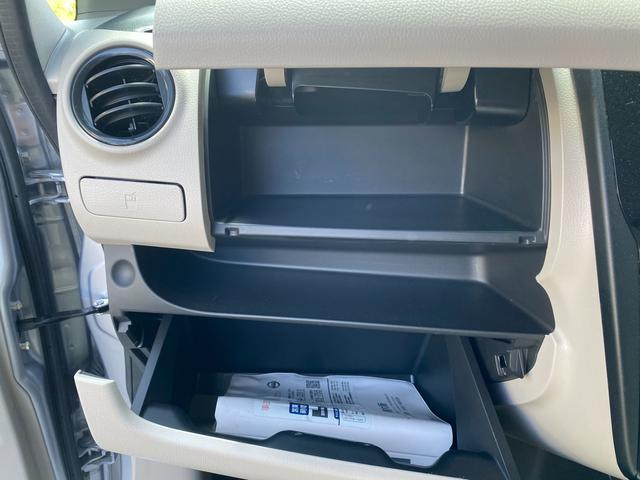 J 下取1オ-ナー 禁煙車 カロッツェリアRZ900ナビ 地デジ BTaudio CD再生 DVD再生 SD再生 ブレーキサポート付 プライバシーガラス ディーラーメンテナンスパック実施車両(31枚目)