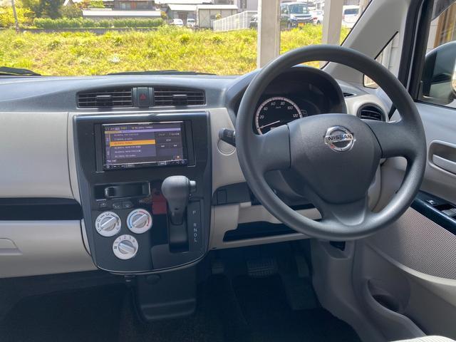 J 下取1オ-ナー 禁煙車 カロッツェリアRZ900ナビ 地デジ BTaudio CD再生 DVD再生 SD再生 ブレーキサポート付 プライバシーガラス ディーラーメンテナンスパック実施車両(37枚目)