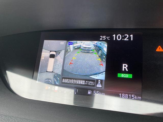 ハイウェイスター 下取1オ-ナ- 禁煙車 パーキングアシスト スライドドアキックセンサー 車線逸脱警報 純正11型フリップダウン ブレーキサポート 360°カメラ ふらつき警報 標識検知 クルコン アイドリングストップ(2枚目)