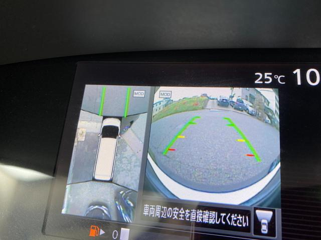 ハイウェイスター 下取1オ-ナ- 禁煙車 パーキングアシスト スライドドアキックセンサー 車線逸脱警報 純正11型フリップダウン ブレーキサポート 360°カメラ ふらつき警報 標識検知 クルコン アイドリングストップ(4枚目)