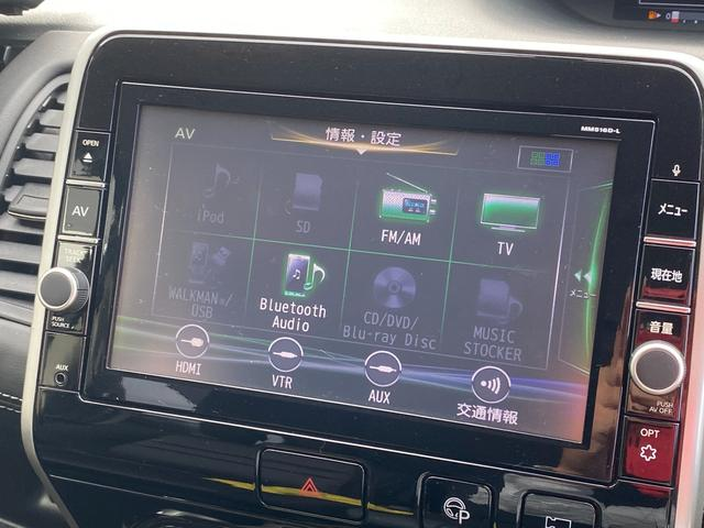 ハイウェイスター 下取1オ-ナ- 禁煙車 パーキングアシスト スライドドアキックセンサー 車線逸脱警報 純正11型フリップダウン ブレーキサポート 360°カメラ ふらつき警報 標識検知 クルコン アイドリングストップ(8枚目)