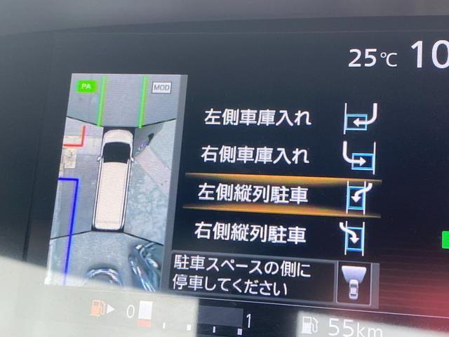 ハイウェイスター 下取1オ-ナ- 禁煙車 パーキングアシスト スライドドアキックセンサー 車線逸脱警報 純正11型フリップダウン ブレーキサポート 360°カメラ ふらつき警報 標識検知 クルコン アイドリングストップ(10枚目)