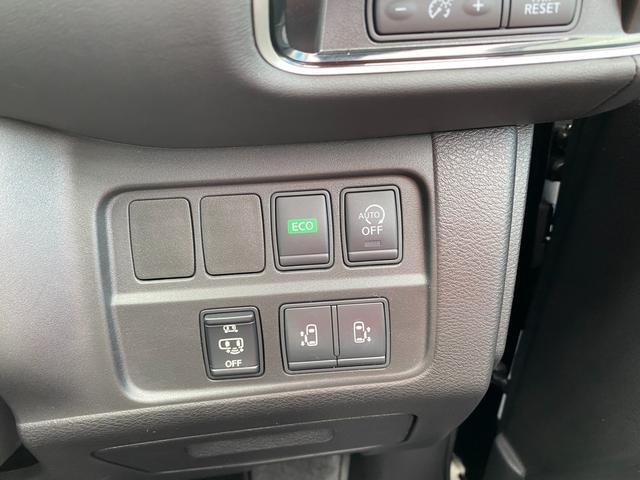 ハイウェイスター 下取1オ-ナ- 禁煙車 パーキングアシスト スライドドアキックセンサー 車線逸脱警報 純正11型フリップダウン ブレーキサポート 360°カメラ ふらつき警報 標識検知 クルコン アイドリングストップ(16枚目)