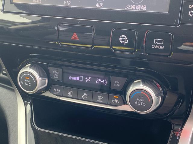 ハイウェイスター 下取1オ-ナ- 禁煙車 パーキングアシスト スライドドアキックセンサー 車線逸脱警報 純正11型フリップダウン ブレーキサポート 360°カメラ ふらつき警報 標識検知 クルコン アイドリングストップ(33枚目)