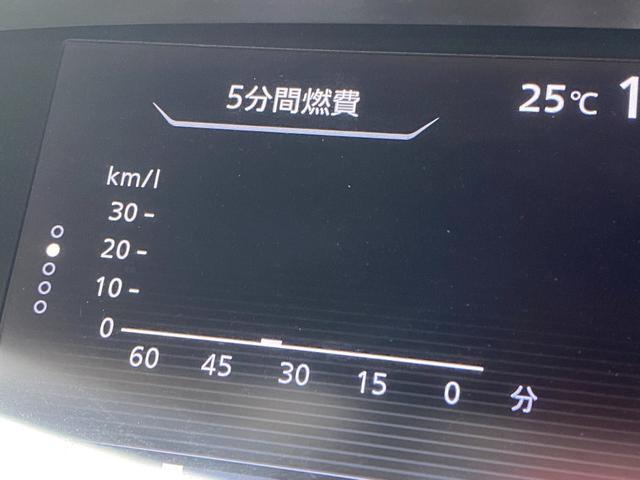 ハイウェイスター 下取1オ-ナ- 禁煙車 パーキングアシスト スライドドアキックセンサー 車線逸脱警報 純正11型フリップダウン ブレーキサポート 360°カメラ ふらつき警報 標識検知 クルコン アイドリングストップ(36枚目)