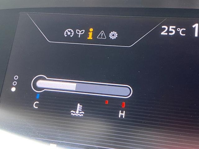 ハイウェイスター 下取1オ-ナ- 禁煙車 パーキングアシスト スライドドアキックセンサー 車線逸脱警報 純正11型フリップダウン ブレーキサポート 360°カメラ ふらつき警報 標識検知 クルコン アイドリングストップ(39枚目)