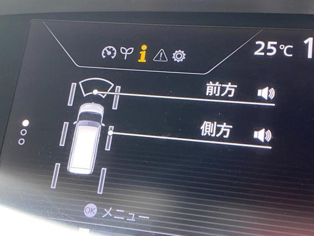 ハイウェイスター 下取1オ-ナ- 禁煙車 パーキングアシスト スライドドアキックセンサー 車線逸脱警報 純正11型フリップダウン ブレーキサポート 360°カメラ ふらつき警報 標識検知 クルコン アイドリングストップ(40枚目)