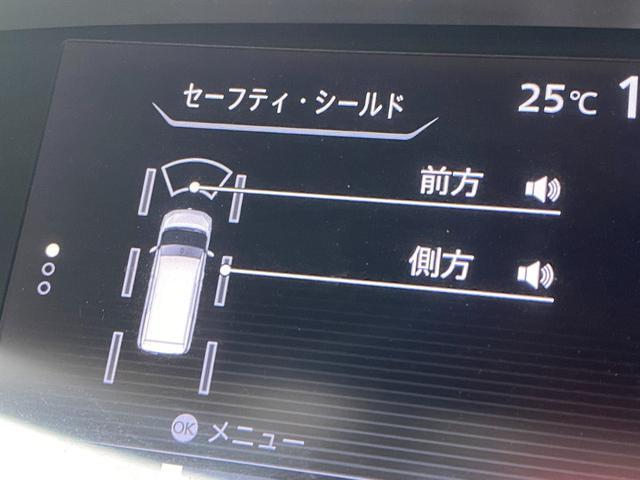 ハイウェイスター 下取1オ-ナ- 禁煙車 パーキングアシスト スライドドアキックセンサー 車線逸脱警報 純正11型フリップダウン ブレーキサポート 360°カメラ ふらつき警報 標識検知 クルコン アイドリングストップ(41枚目)