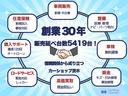 J 下取1オ-ナー 禁煙車 カロッツェリアRZ900ナビ 地デジ BTaudio CD再生 DVD再生 SD再生 ブレーキサポート付 プライバシーガラス ディーラーメンテナンスパック実施車両(3枚目)