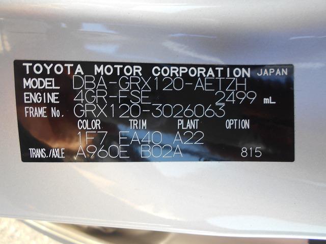 トヨタ マークX 250G HDDナビ スマートキー