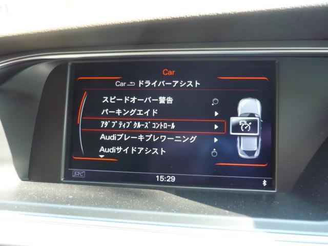 「アウディ」「A4」「SUV・クロカン」「滋賀県」の中古車18