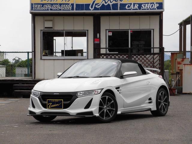 「ホンダ」「S660」「オープンカー」「滋賀県」の中古車7