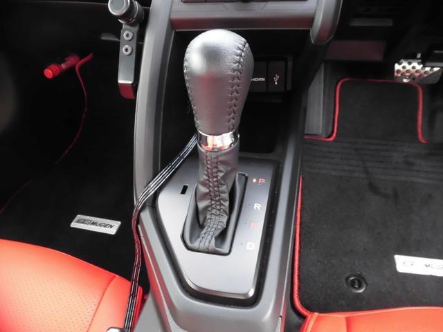 「ホンダ」「S660」「オープンカー」「滋賀県」の中古車11