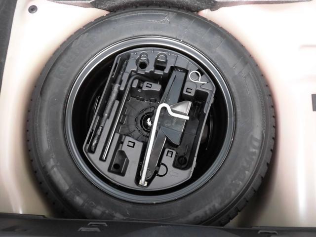 「シトロエン」「C3」「コンパクトカー」「滋賀県」の中古車54