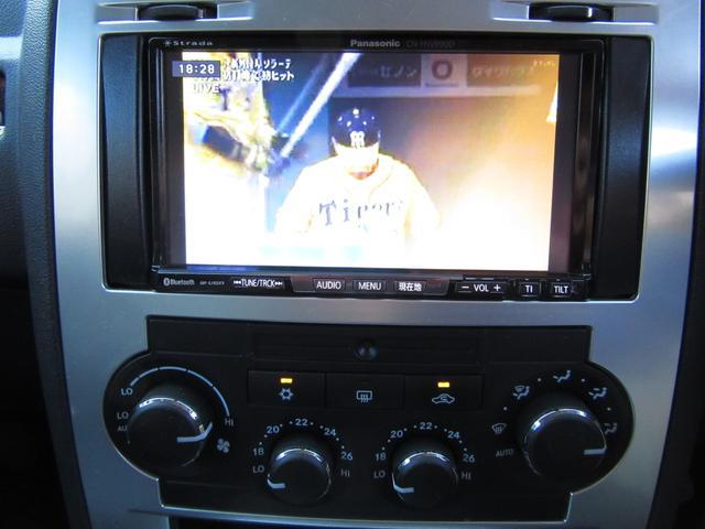 「クライスラー」「クライスラー 300C」「セダン」「滋賀県」の中古車18