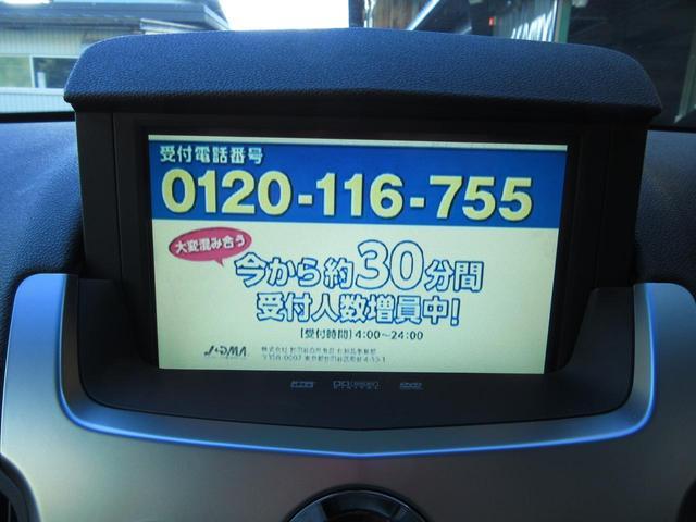 「キャデラック」「キャデラック CTSスポーツワゴン」「ステーションワゴン」「滋賀県」の中古車11