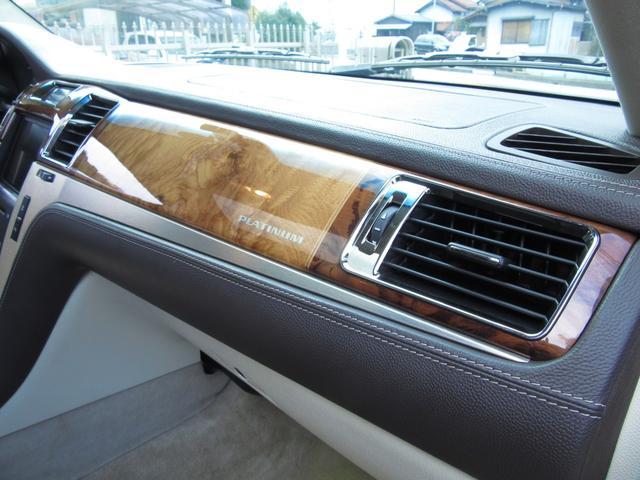 「キャデラック」「キャデラック エスカレード」「SUV・クロカン」「滋賀県」の中古車22