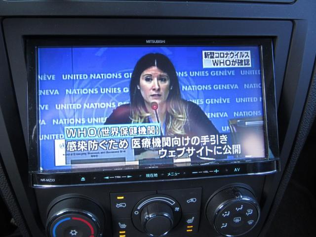「シボレー」「シボレー HHR」「SUV・クロカン」「滋賀県」の中古車30
