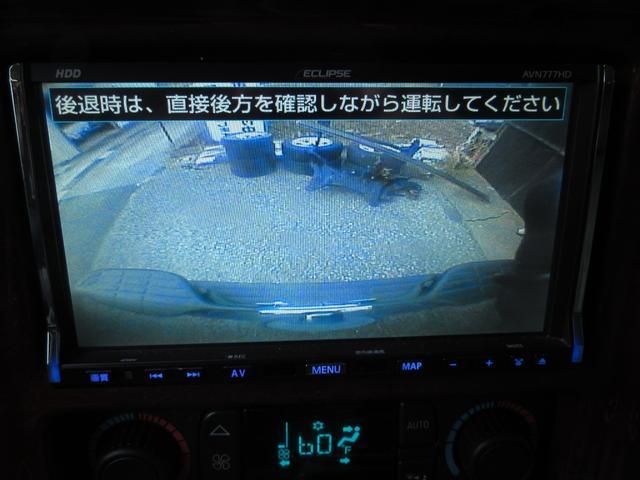 「シボレー」「シボレー サバーバン」「SUV・クロカン」「滋賀県」の中古車33