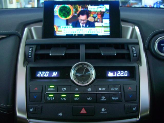 「レクサス」「NX」「SUV・クロカン」「滋賀県」の中古車14
