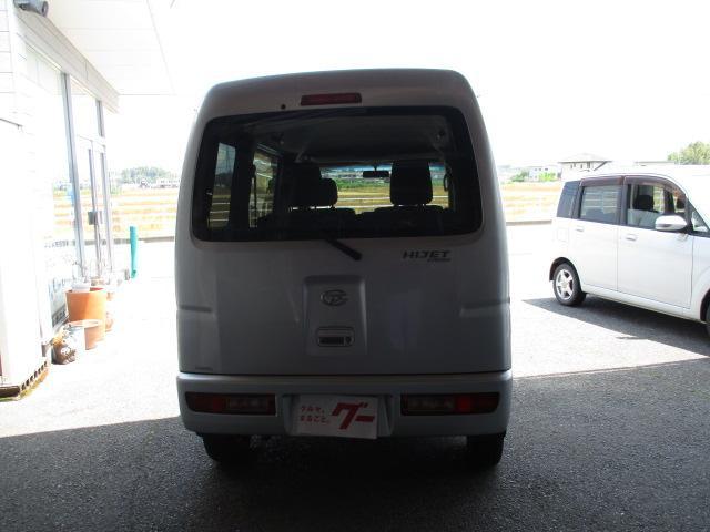 「ダイハツ」「ハイゼットカーゴ」「軽自動車」「滋賀県」の中古車5