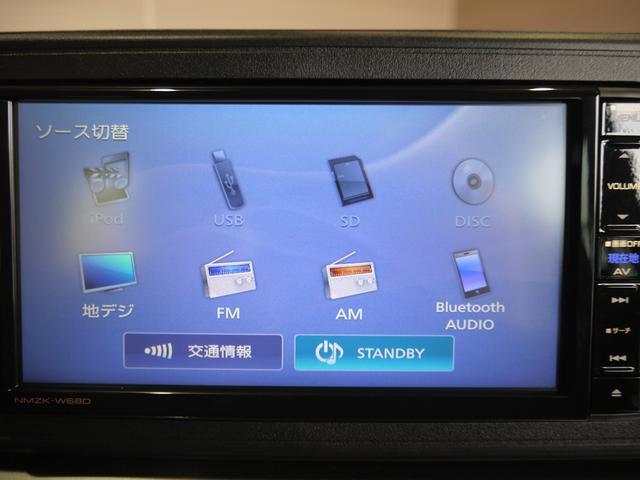スタイルX リミテッド SAIII ナビ TV バックカメラ(12枚目)