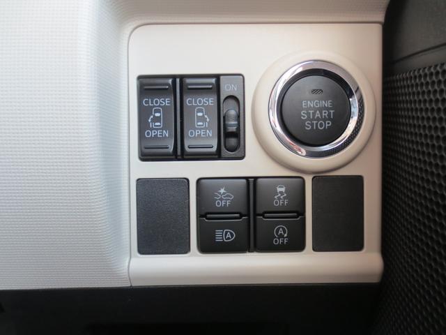 クルマの状態と点数を開示し、図解で表示します。車両検査書はこちらの車両ページで閲覧できます。※一部評価書が未設置の車両がある場合がございます。