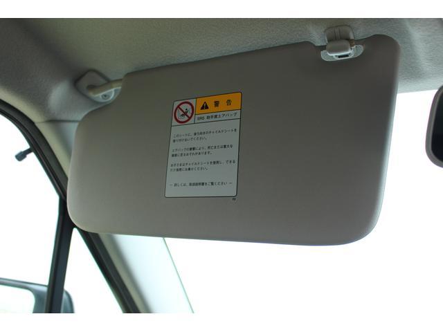 スティングレーX スマートキー 車検整備付き(35枚目)