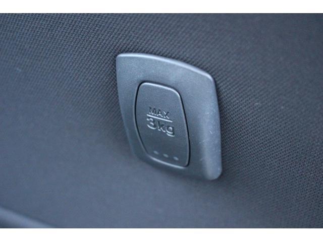 スティングレーX スマートキー 車検整備付き(40枚目)