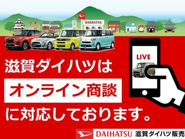 カスタムターボRS 4WD 地デジナビ 走行3万3千KM(4枚目)