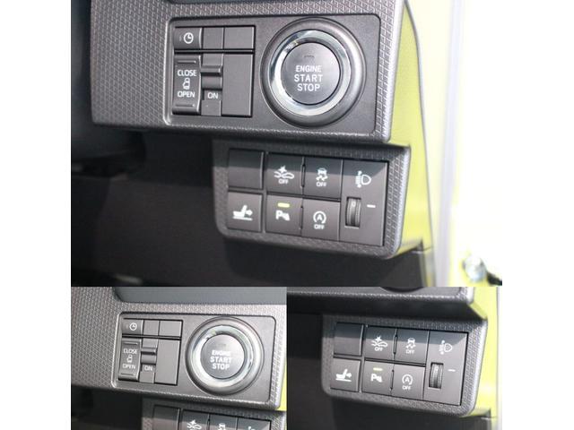 Xセレクション 届出済未使用車 前席シートヒーター 追突被害軽減ブレーキ スマアシ コーナーセンサー 左側電動スライドドア スマートキー LEDヘッドライト オートエアコン(15枚目)