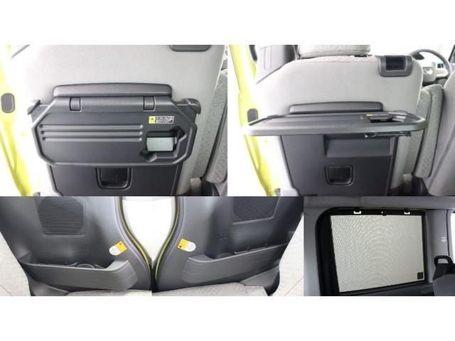 Xセレクション 届出済未使用車 前席シートヒーター 追突被害軽減ブレーキ スマアシ コーナーセンサー 左側電動スライドドア スマートキー LEDヘッドライト オートエアコン(19枚目)