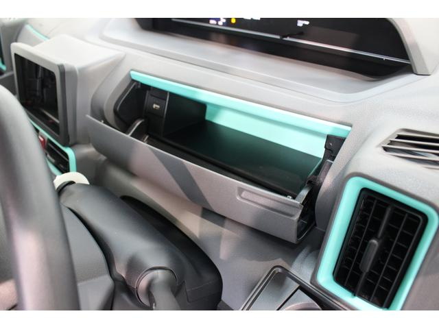 Xセレクション 届出済未使用車 前席シートヒーター 追突被害軽減ブレーキ スマアシ コーナーセンサー 左側電動スライドドア スマートキー LEDヘッドライト オートエアコン(33枚目)