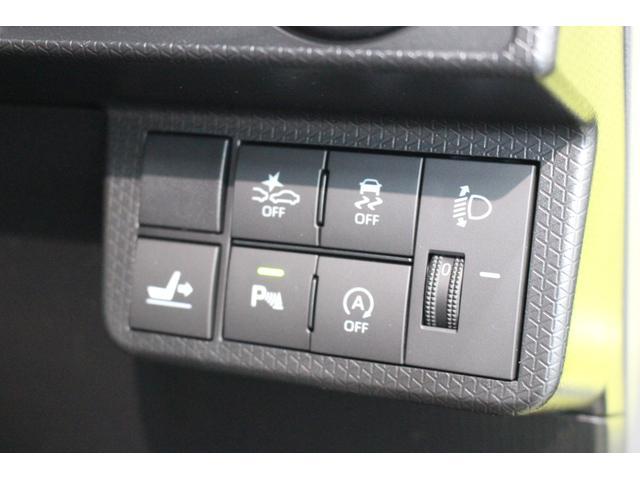 Xセレクション 届出済未使用車 前席シートヒーター 追突被害軽減ブレーキ スマアシ コーナーセンサー 左側電動スライドドア スマートキー LEDヘッドライト オートエアコン(45枚目)