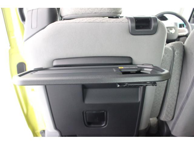 Xセレクション 届出済未使用車 前席シートヒーター 追突被害軽減ブレーキ スマアシ コーナーセンサー 左側電動スライドドア スマートキー LEDヘッドライト オートエアコン(47枚目)