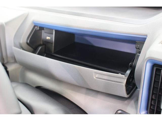 カスタムRSセレクション 届出済未使用車 追突被害軽減ブレーキ スマアシ コーナーセンサー オートライト レーダークルーズコントロール スマートキー 両側電動スライドドア LEDヘッドライト 前席シートヒーター(50枚目)