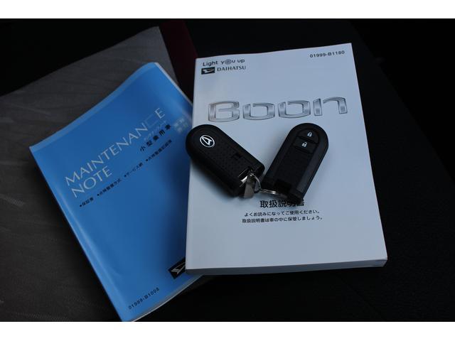 シルクGパッケージSA2 スマートキー LEDヘッドライト 追突被害軽減ブレーキ スマアシ2 LEDヘッドライト オートエアコン スマートキー 純正アルミ(19枚目)