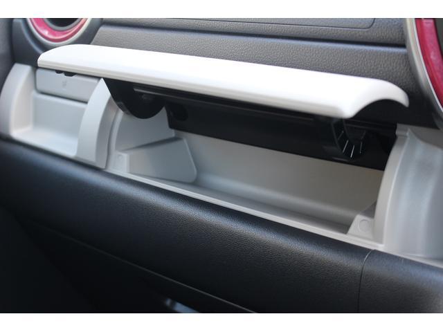 シルクGパッケージSA2 スマートキー LEDヘッドライト 追突被害軽減ブレーキ スマアシ2 LEDヘッドライト オートエアコン スマートキー 純正アルミ(35枚目)