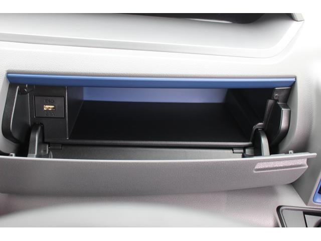 Xセレクション 前席シートヒーター LEDヘッドライト 追突被害軽減ブレーキ スマアシ コーナーセンサー スマートキー LEDヘッドライト 左側電動スライドドア 前席シートヒーター オートエアコン(35枚目)