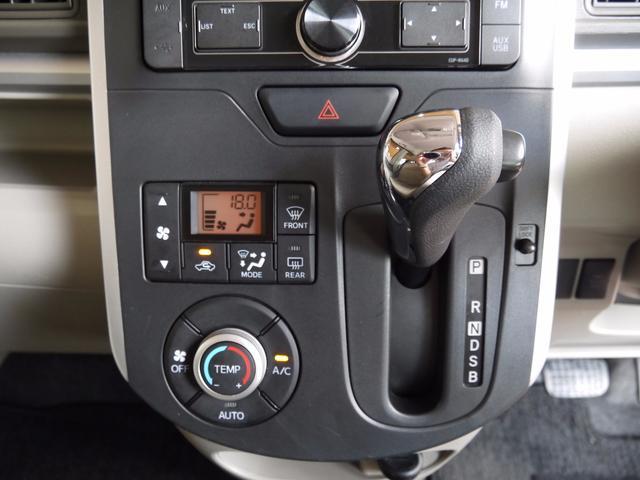ダイハツ タント X CDプレーヤー スマートキー 電動スライドドア