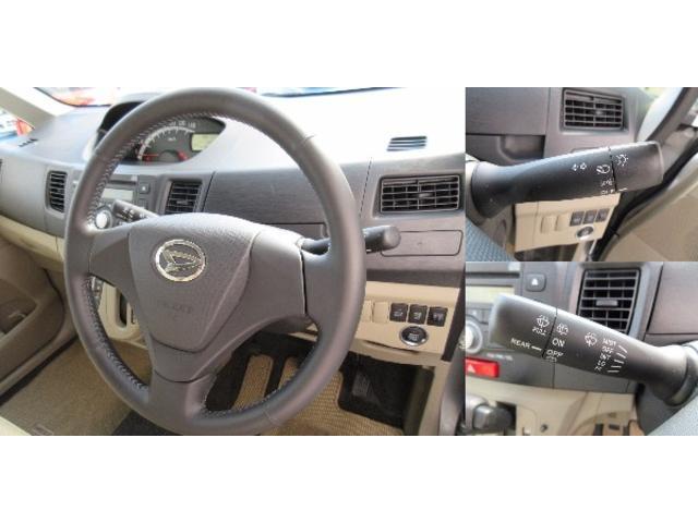 ハンドルは持ちやすい本革巻きです!難しい操作方法もないのですぐに運転に慣れていただけますよ!