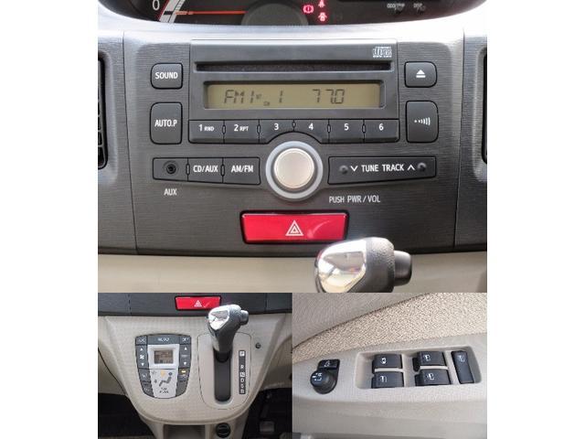 AUX端子付き純正CDオーディオ&オートエアコン!もちろんパワーウインドウも完備です!