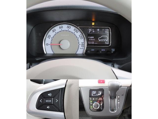G SAIII 届出済未使用車 LEDライト スマアシ3(13枚目)