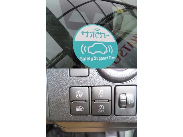 G SAIII 届出済未使用車 シートヒーター スマートキー(16枚目)